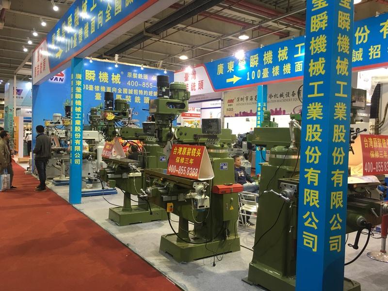 2016年广东厚街国际机械展